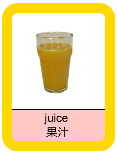 Mandarin Flashcards - Food and Drinks