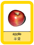 Mandarin Flashcards - Fruits