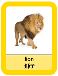 Mandarin Flashcards - Mammals