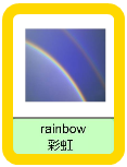 Mandarin Flashcards - Nature