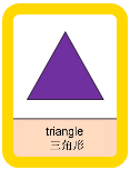 Mandarin Flashcards Shapes